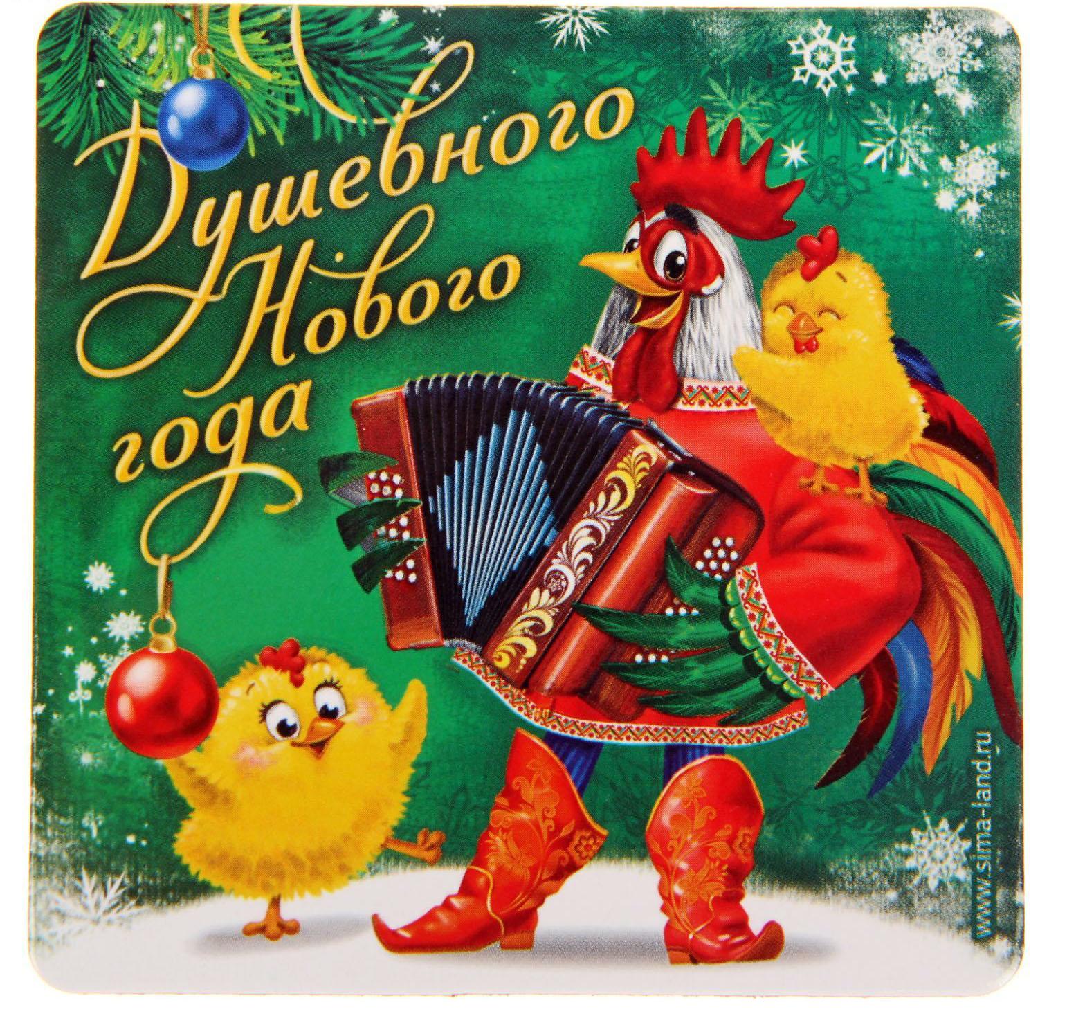 картинка к новогоднему празднику