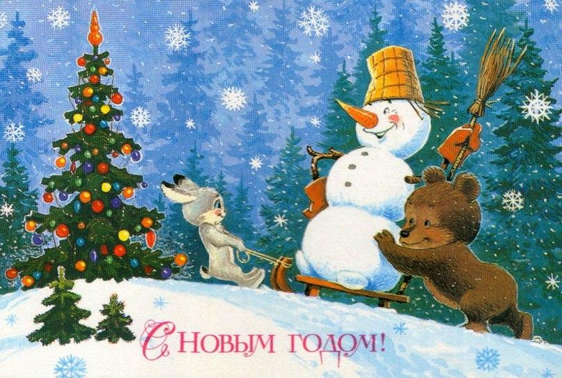 с наступающим новогодним праздником