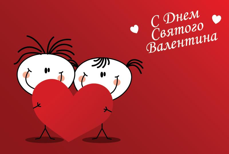 http://profprazdnik.ru/imgcards/02/14/06.jpg