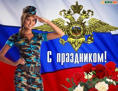 картинка ко дню полиции РФ