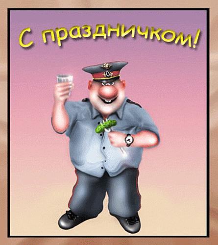 открытка на день полиции МВД РФ