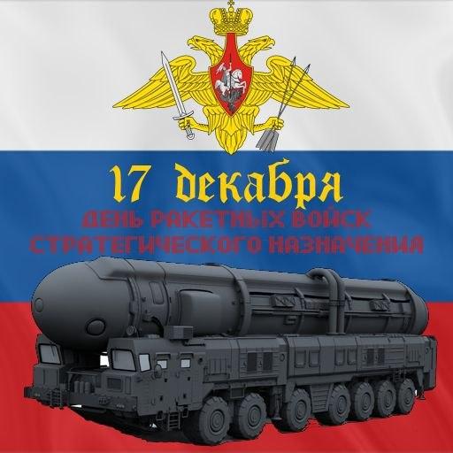 http://profprazdnik.ru/imgcards/12/17/03.jpg